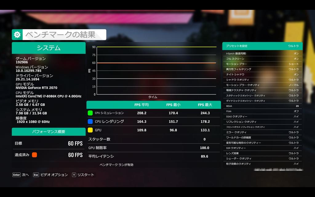f:id:Suechan:20181209215449j:plain