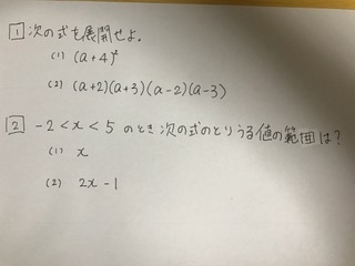 f:id:SugakuQuestion:20170416164948j:plain