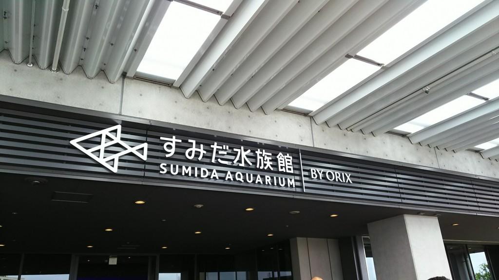 f:id:Sugaya:20170812111300j:plain