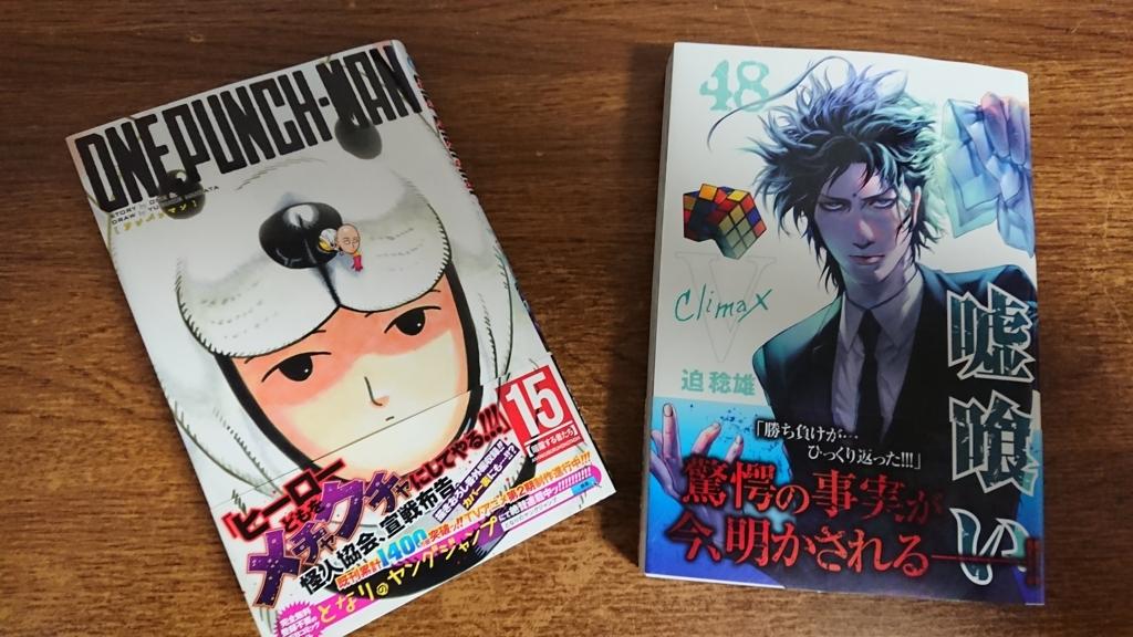 f:id:Sugita:20171205224721j:plain