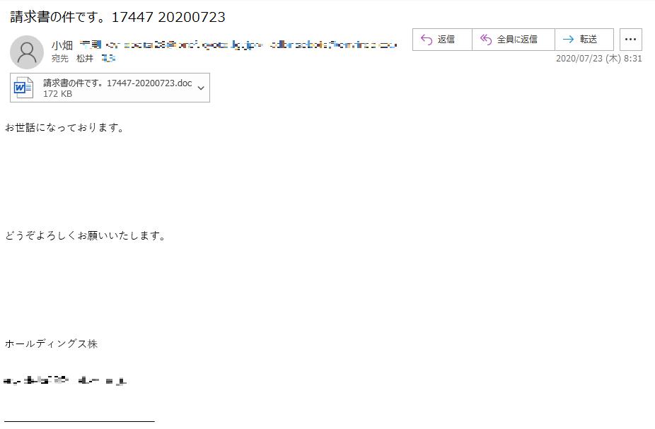 f:id:SugitaMuchi:20200723100614p:plain