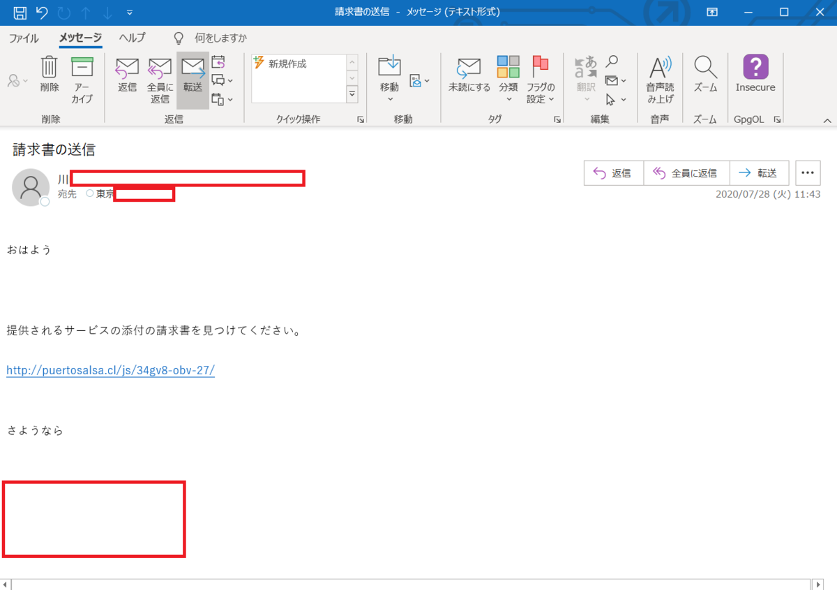 f:id:SugitaMuchi:20200728120100p:plain