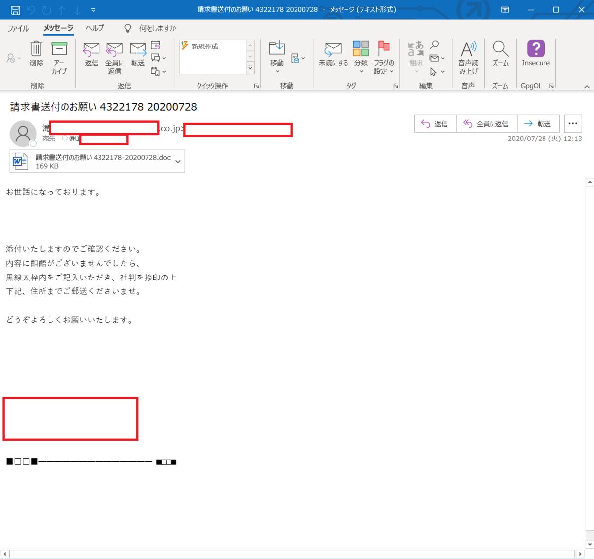 f:id:SugitaMuchi:20200728121601p:plain
