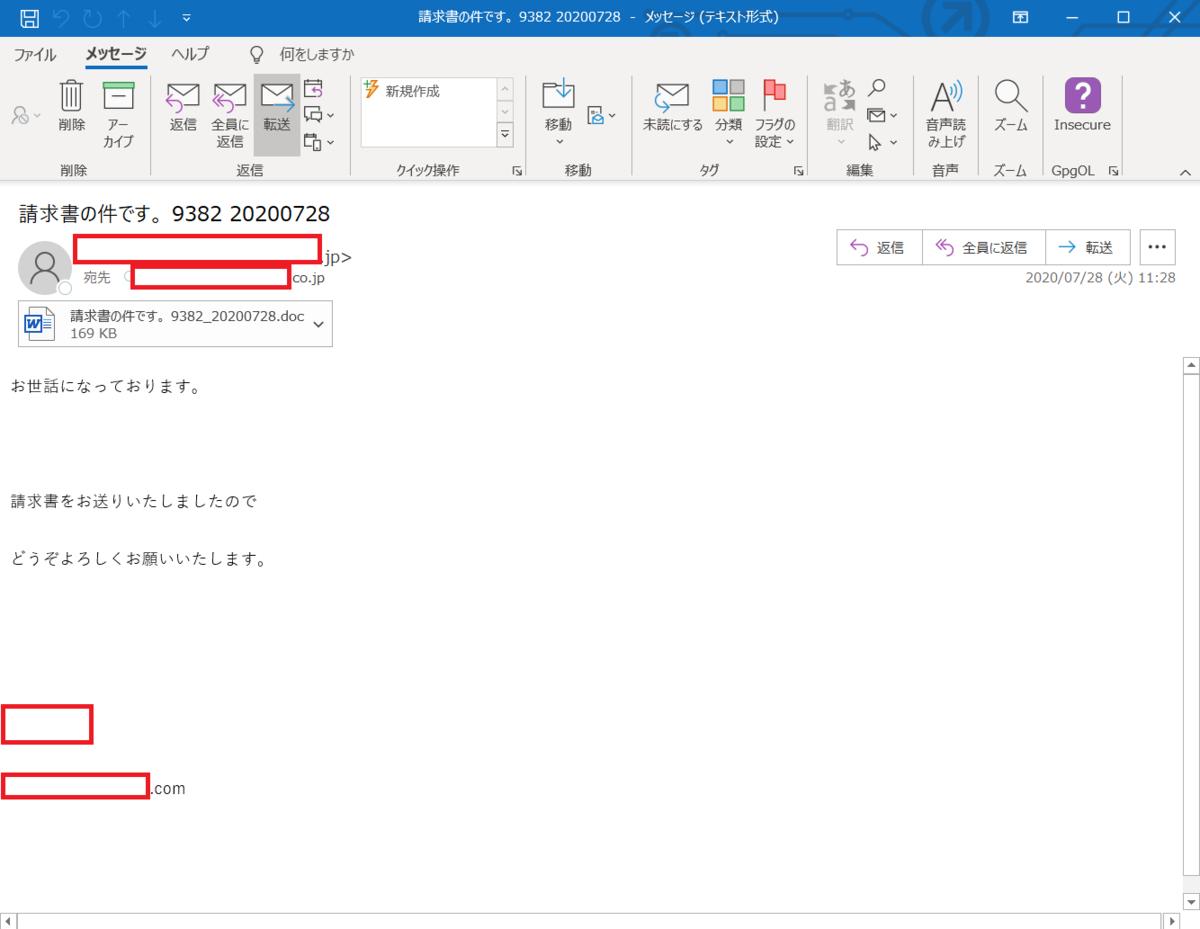 f:id:SugitaMuchi:20200728122112p:plain