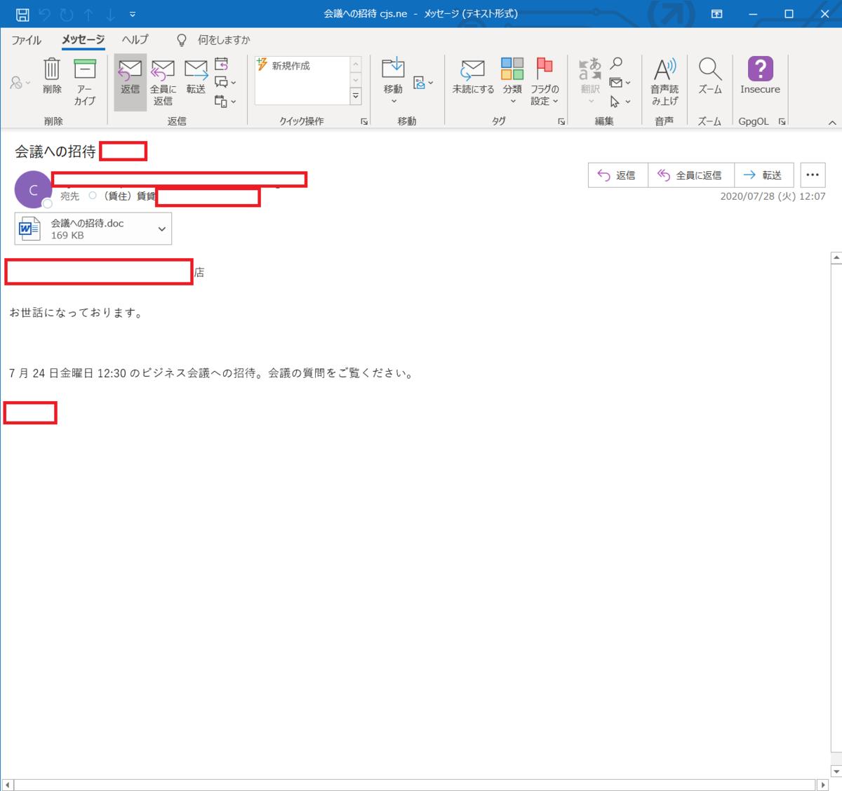 f:id:SugitaMuchi:20200728122634p:plain