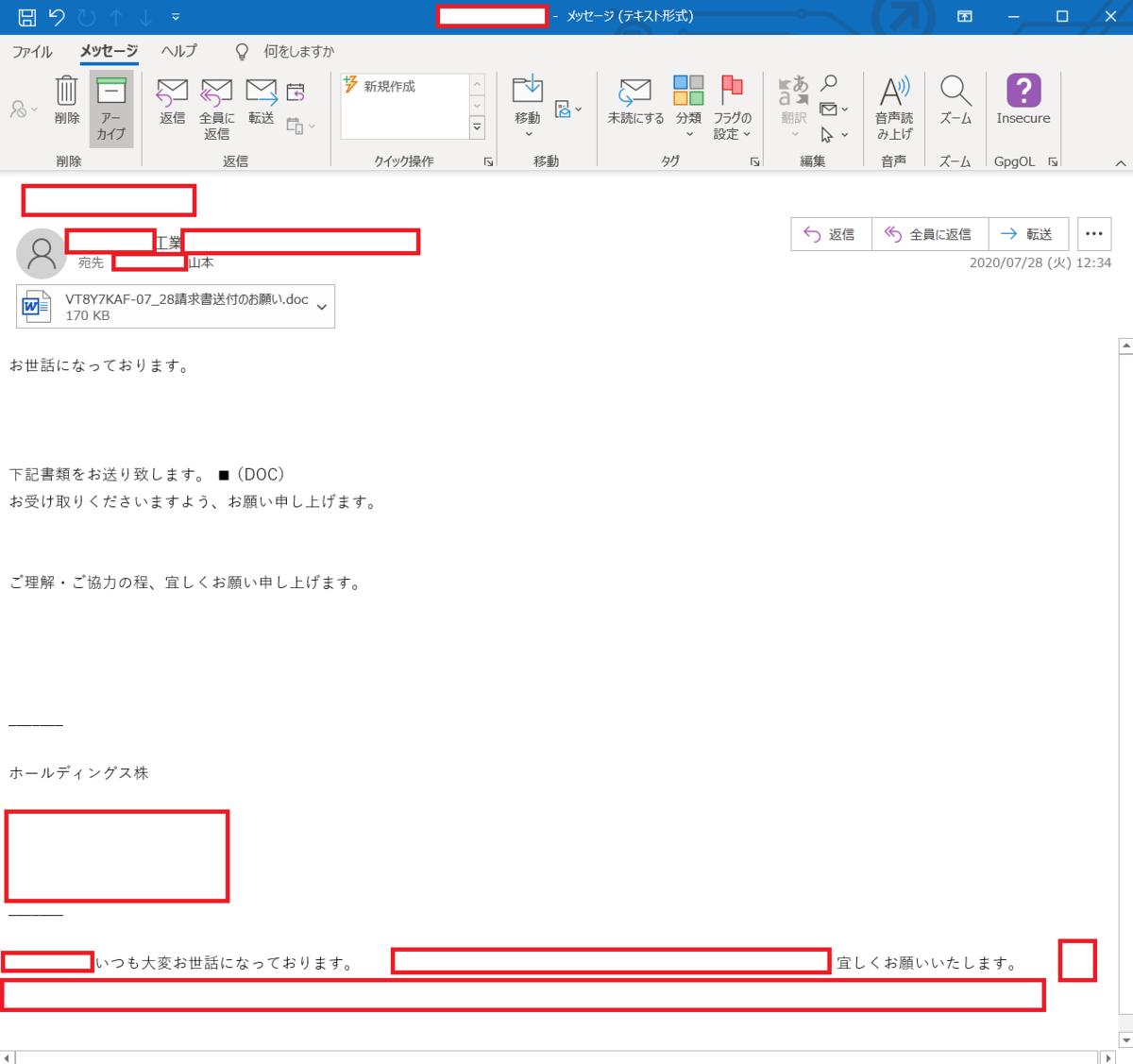 f:id:SugitaMuchi:20200728124338p:plain