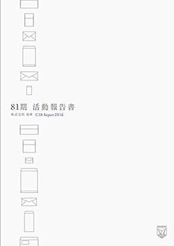 f:id:SugiuraMasaki:20170102234434p:image