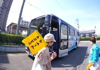 f:id:SugiuraMasaki:20170428212312j:image