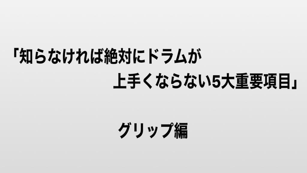 f:id:Sugiyaman:20160713111924j:plain