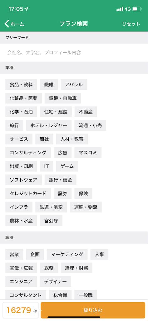 f:id:Suguru0707:20191006172814p:image