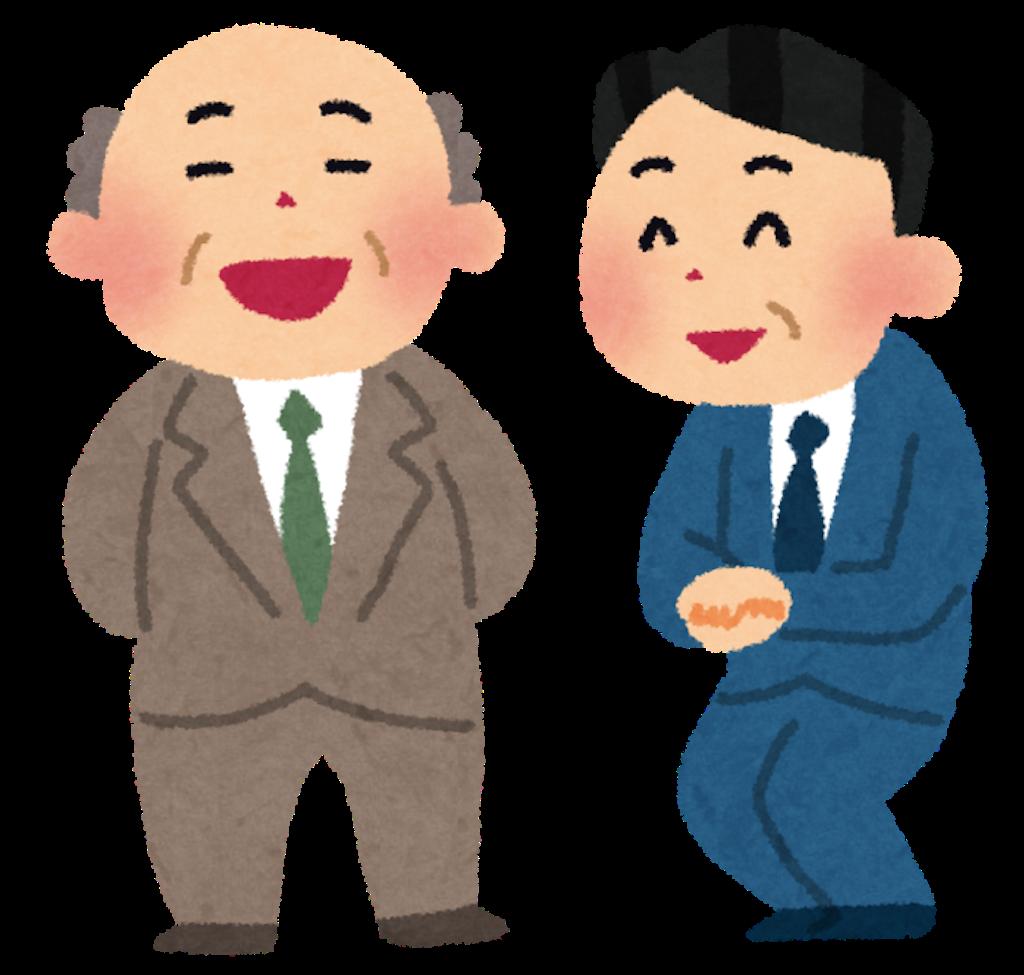 f:id:Suguru0707:20191107221626p:image