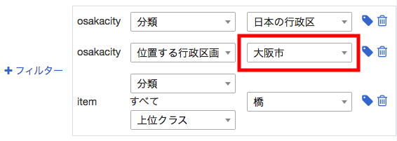 f:id:Suisui:20190428183526p:plain