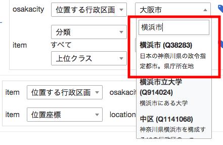 f:id:Suisui:20190428183647p:plain