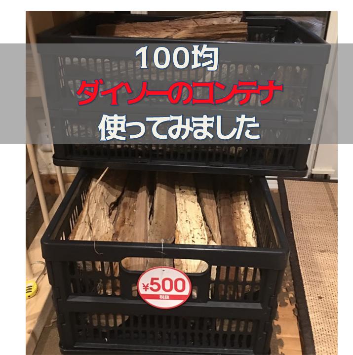 f:id:Suiten:20180102131137p:plain