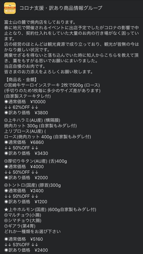 f:id:Suiten:20200701215752p:plain