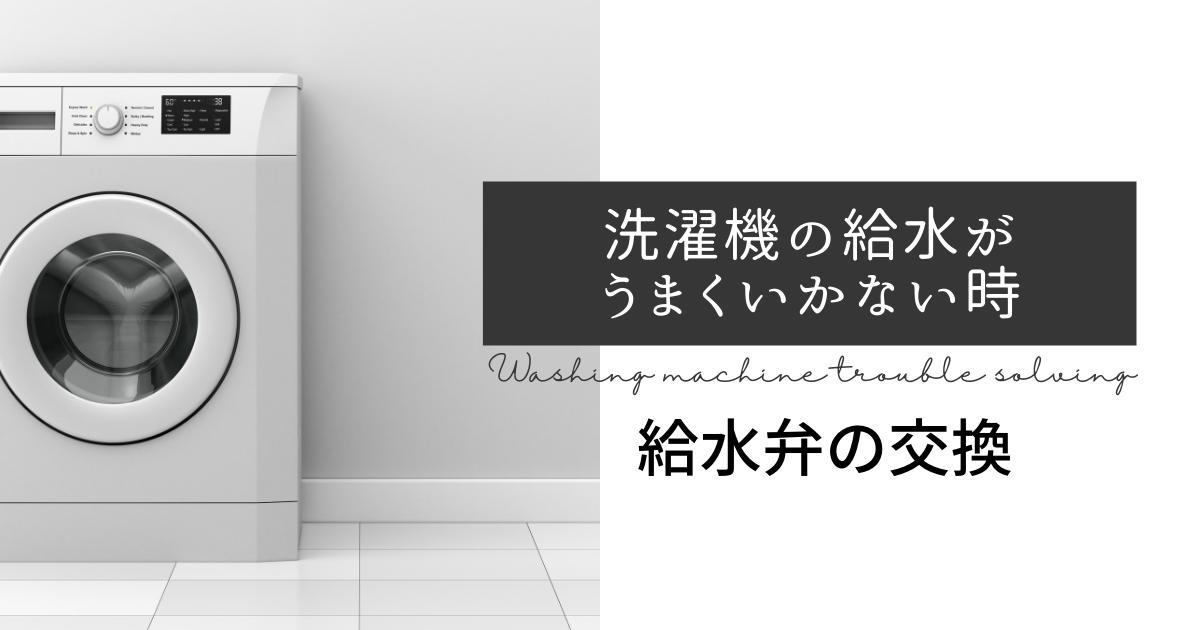 f:id:Suiten:20210726232634p:plain