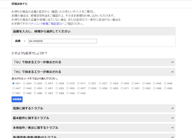 f:id:Suiten:20210820232805p:plain