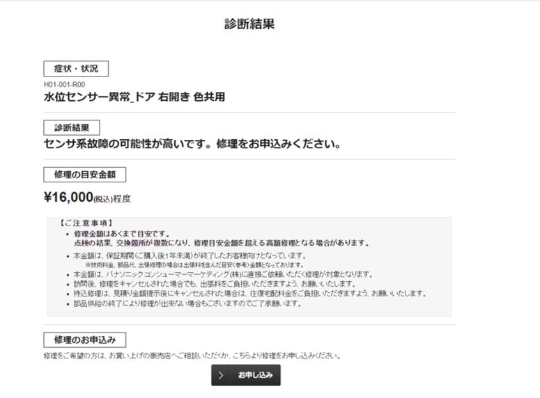 f:id:Suiten:20210820232842p:plain