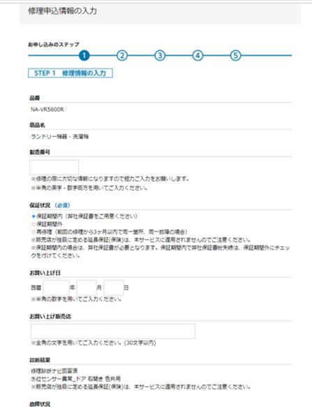 f:id:Suiten:20210820233021p:plain