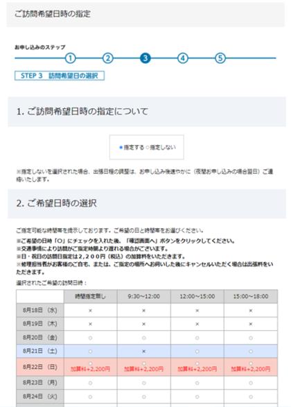 f:id:Suiten:20210820233106p:plain