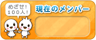 20111126182455