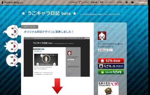 f:id:Sukai:20120118215532p:plain