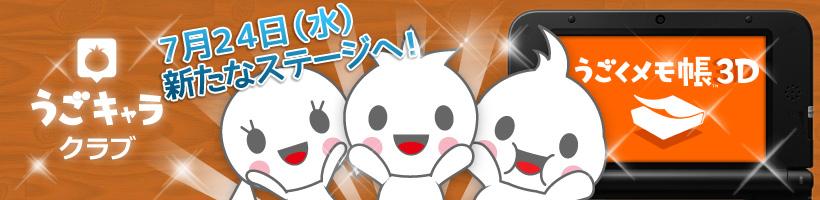 f:id:Sukai:20130701234943j:image