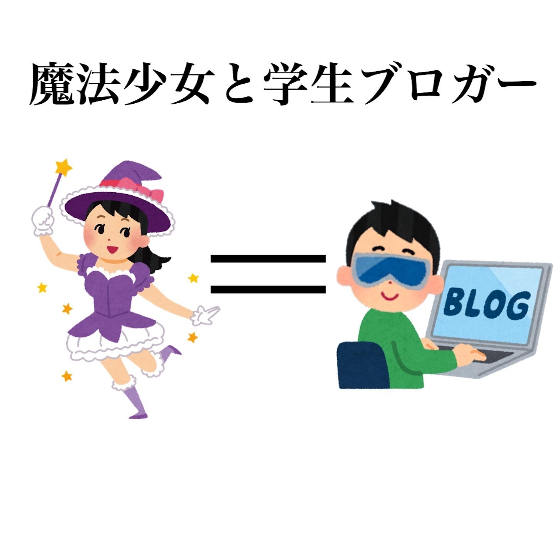 f:id:Suke873:20170419214508j:image