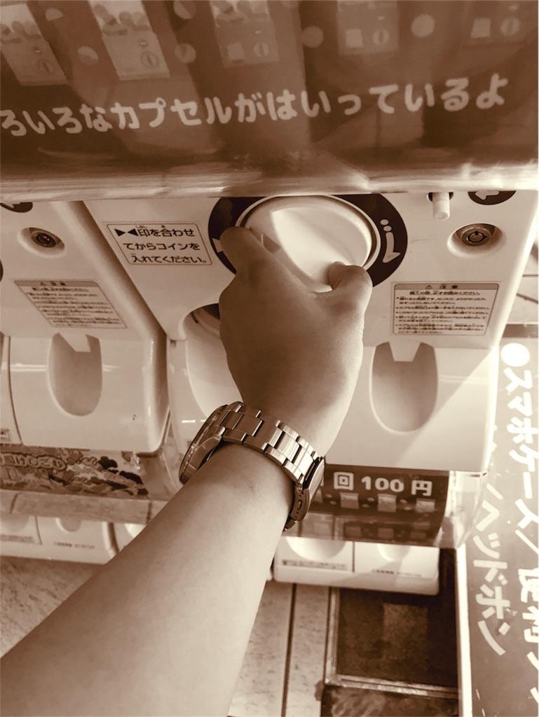 f:id:Suke873:20170507210353j:image