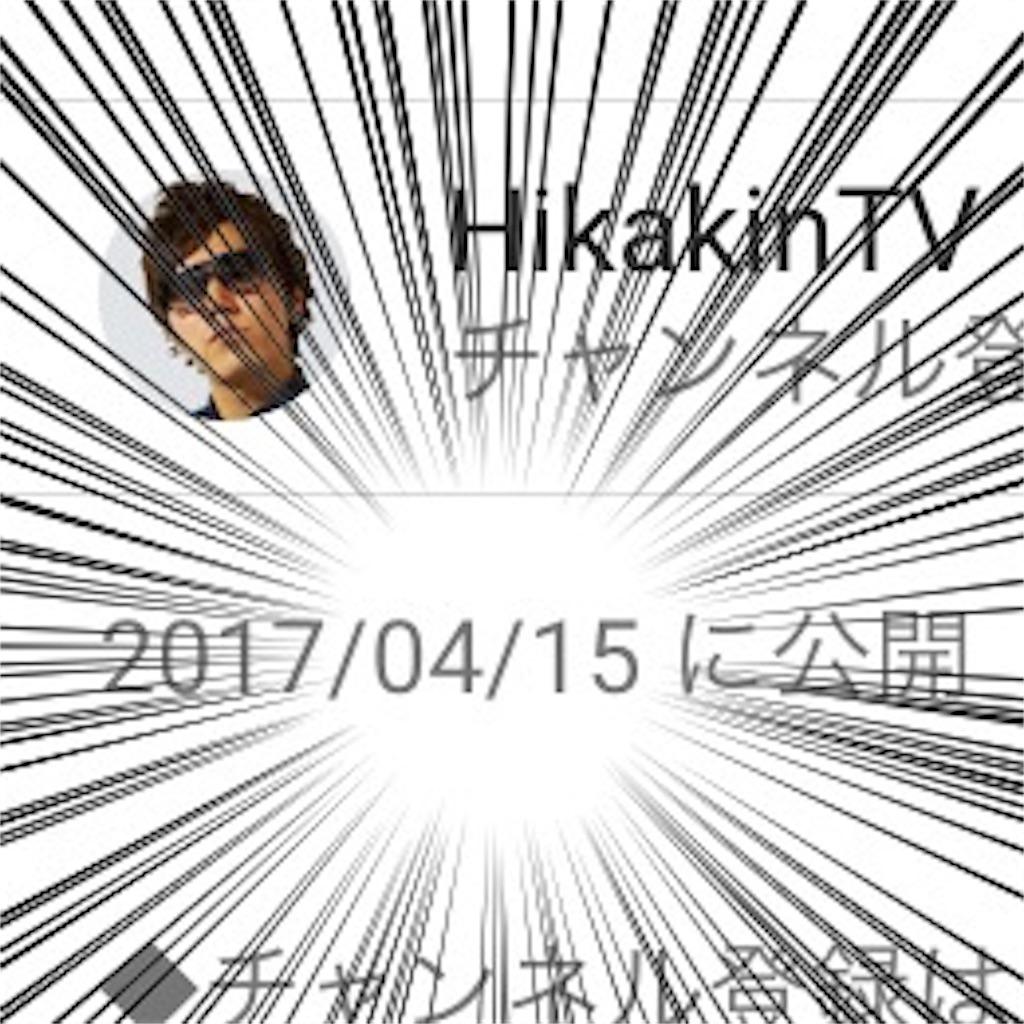 f:id:Suke873:20170508220445j:image