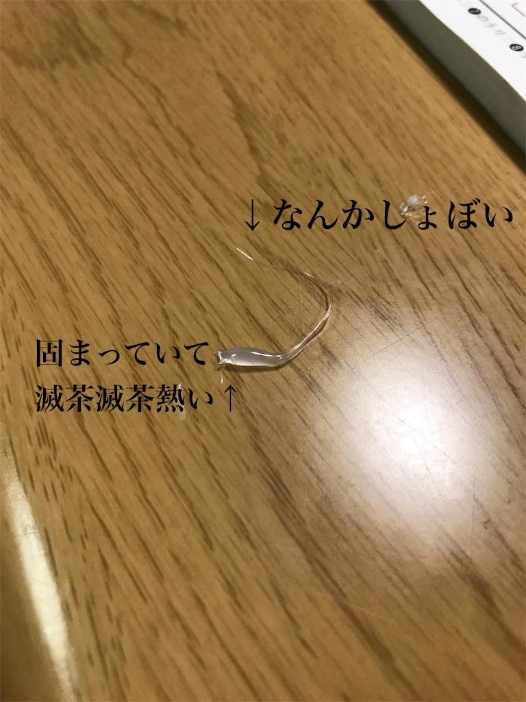 f:id:Suke873:20170512221147j:image