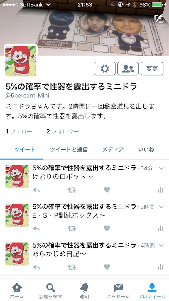 f:id:Suke873:20170514215352p:image