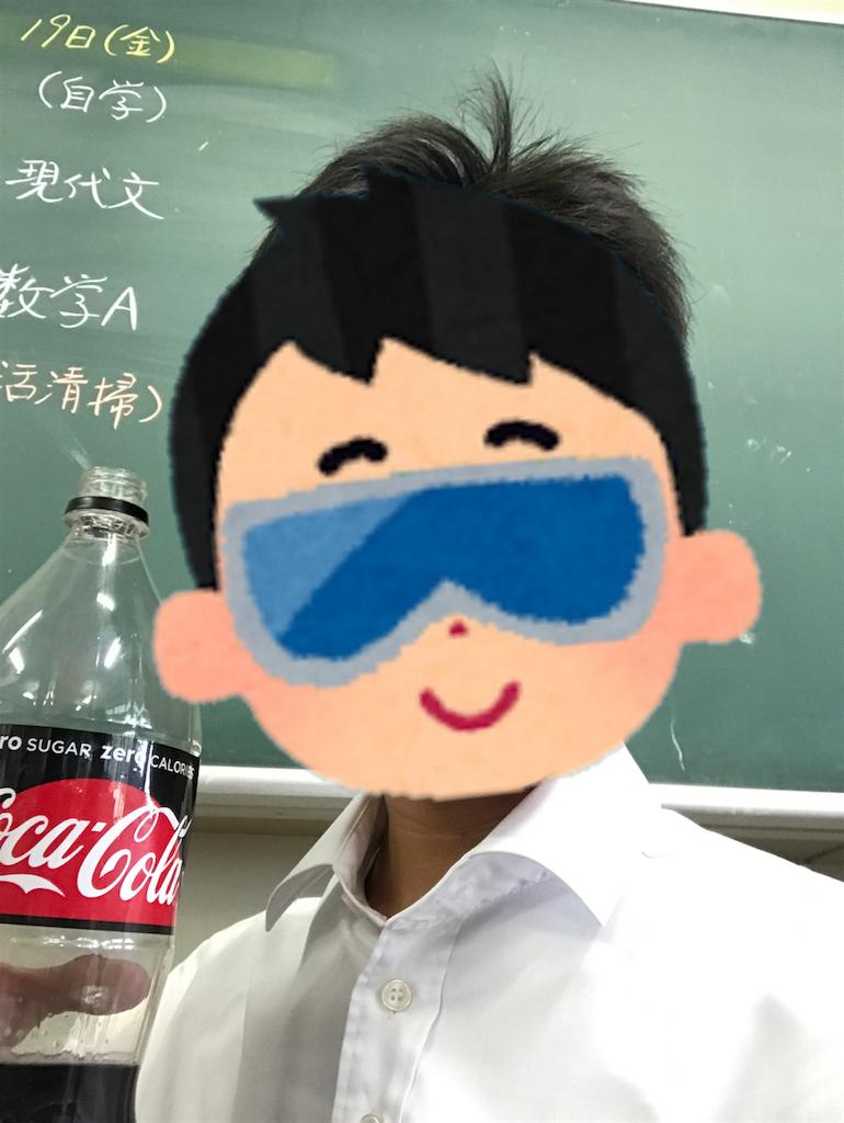 f:id:Suke873:20170515212203p:image