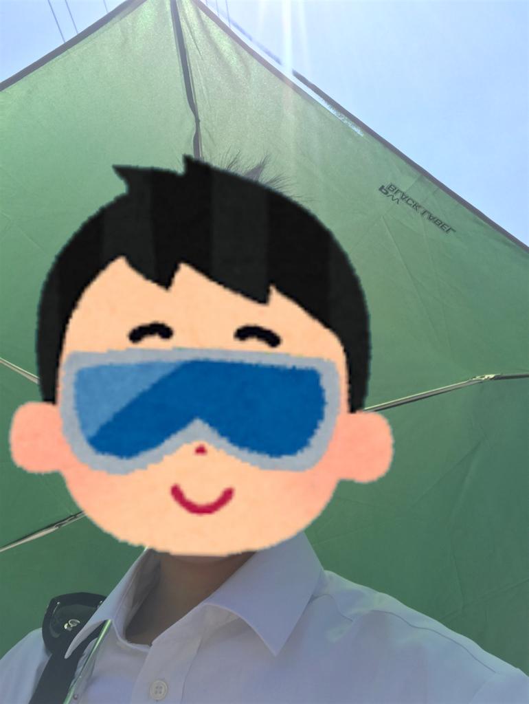 f:id:Suke873:20170518184024p:image
