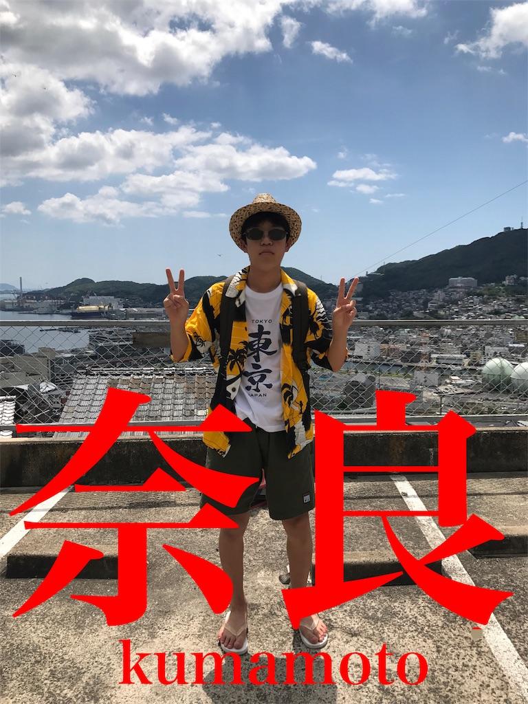 f:id:Suke873:20170813003102j:image