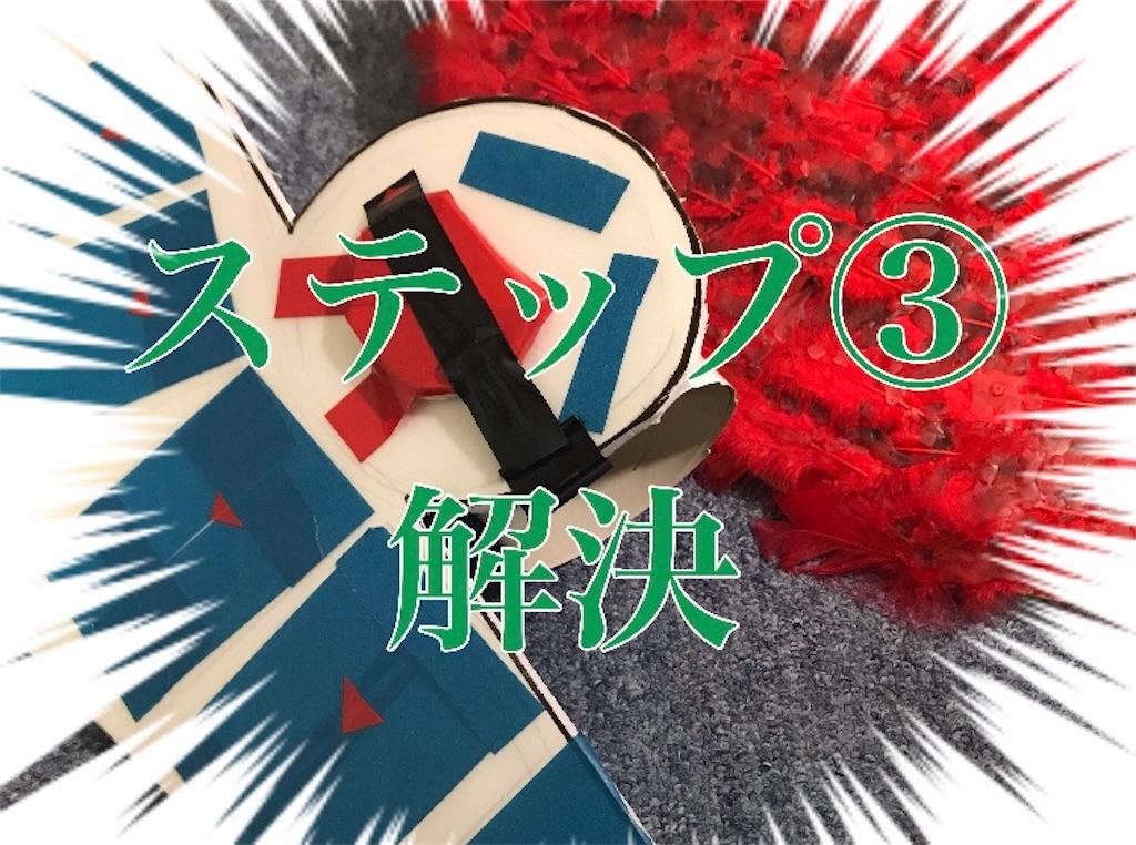 f:id:Suke873:20190330235028j:image
