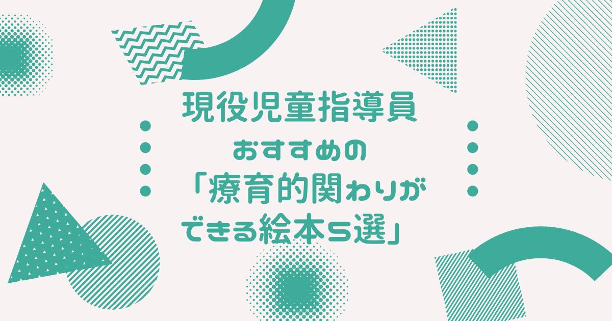 f:id:SukeeeRyo:20210430224817p:plain