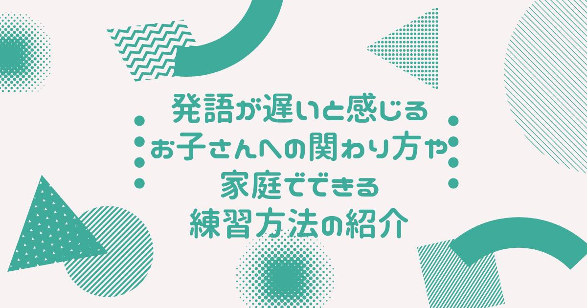 f:id:SukeeeRyo:20210503232523p:plain