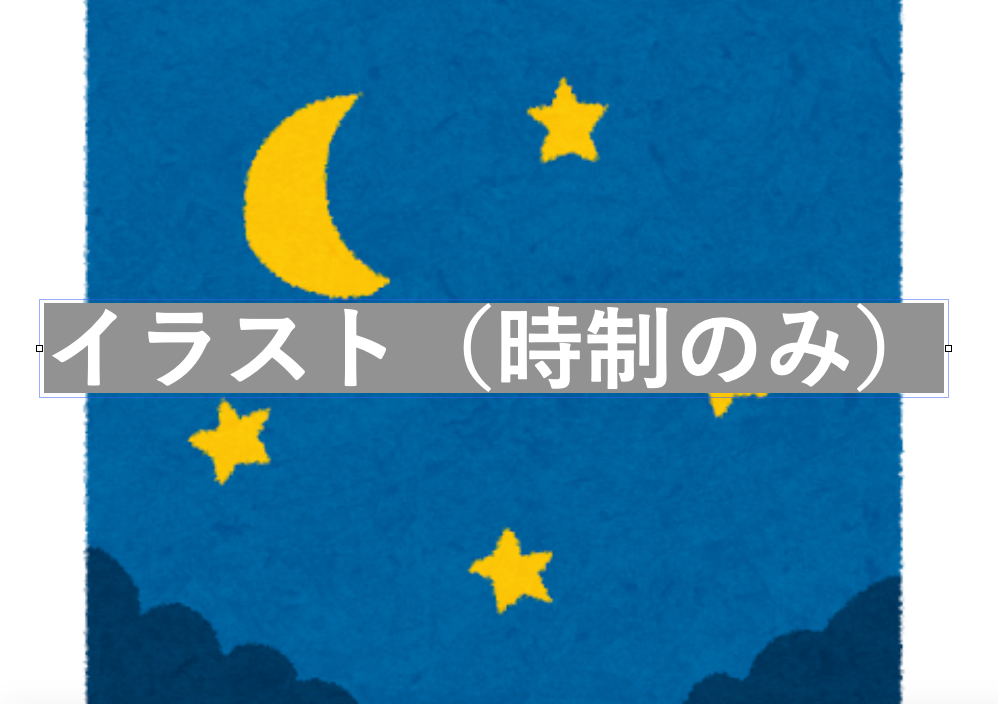 f:id:SukeeeRyo:20210626230148p:plain
