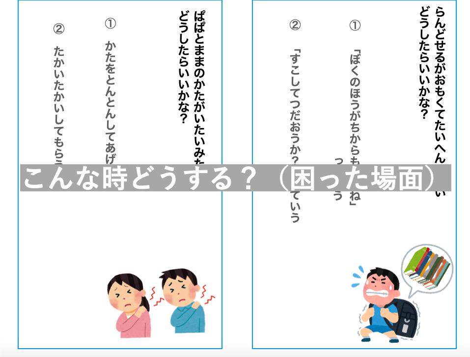 f:id:SukeeeRyo:20210626231057p:plain