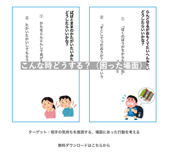 f:id:SukeeeRyo:20210703222912p:plain