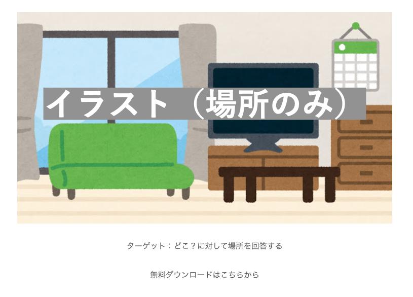 f:id:SukeeeRyo:20210703224827p:plain