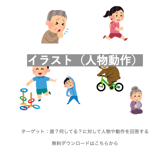 f:id:SukeeeRyo:20210703225131p:plain