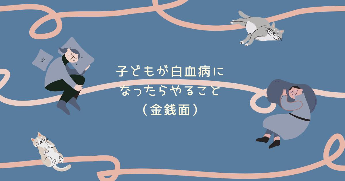 f:id:SukeeeRyo:20210706232641p:plain