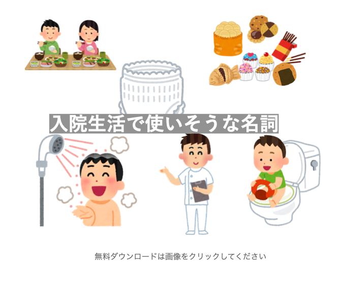 f:id:SukeeeRyo:20210708221120p:plain
