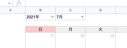 f:id:SukeeeRyo:20210710214009p:plain