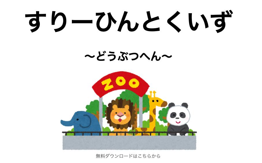 f:id:SukeeeRyo:20210817201159p:plain