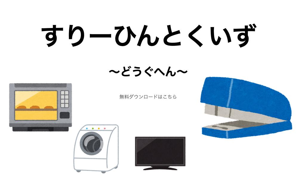 f:id:SukeeeRyo:20210901210324p:plain
