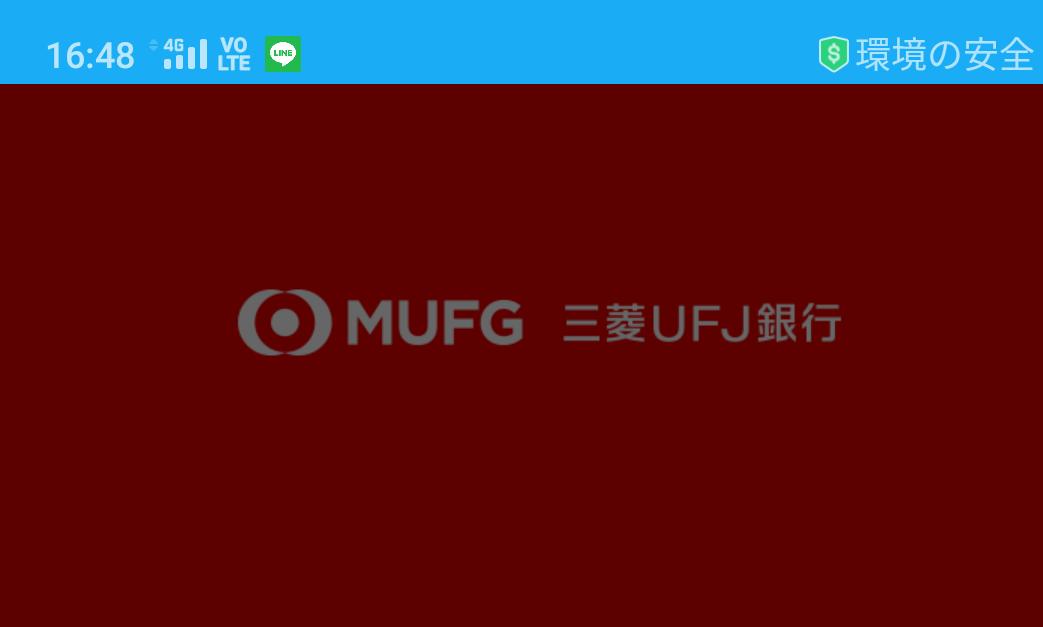 f:id:Sukenojo1023:20200512165437p:plain