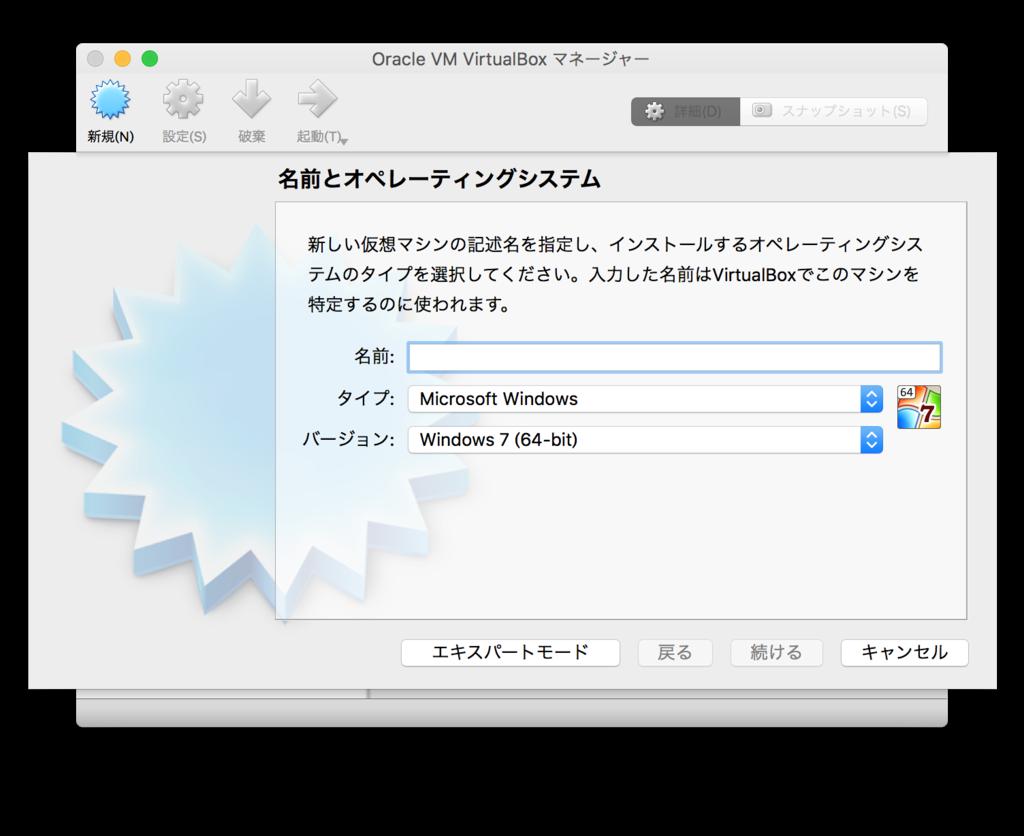 f:id:Sukinakoto:20170812214126p:plain